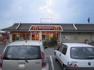 McDonalds Filiale in Oldenzaal